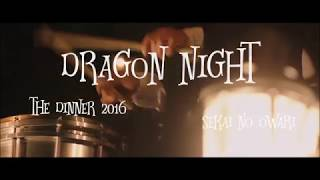 Song title : Dragon Night By : SEKAI NO OWARI NOTE : I do NOT own t...