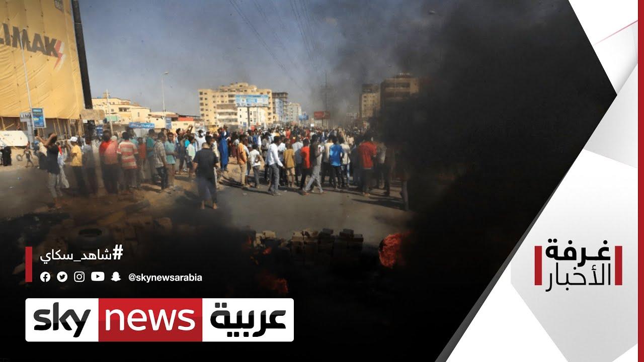 السودان.. بين تطورات الداخل والحراك الدولي المكثف ترقّب الانعكاسات| #غرفة_الأخبار  - نشر قبل 9 ساعة