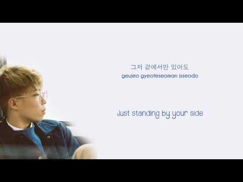 Last Goodbye - Akdong Musician Colour Coded Lyrics (HAN/ROM/ENG)