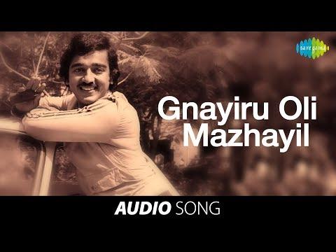Andharangam | Gnayiru Oli Mazhaiyil Song