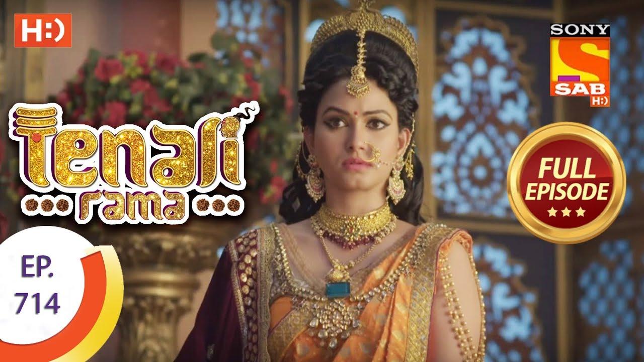 Download Tenali Rama - Ep 714 - Full Episode - 27th March 2020