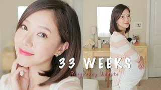 33 Weeks Pregnancy Update ♥ 임신 33주! Thumbnail