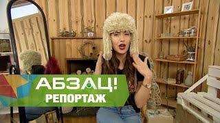 Как собрать антитрендовый гардероб на зиму за 200 гривен - Абзац! - 24.11.2016