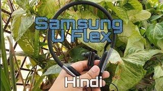 Samsung U Flex Headphones Unboxing & Full Review Hindi