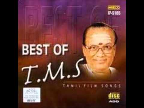 Tms duets tamil song mp3 youtube.