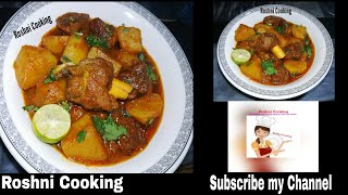 Mutton ShaLjam Gosht/Roshni Cooking Subscribe my Channel