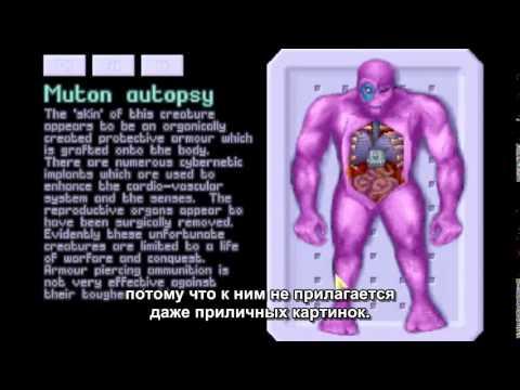 The Spoony - XCOM Enemy Unknown Review [RUS sub]