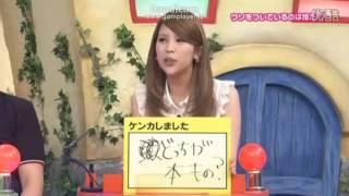 重盛さと美さんの後輩の坂口杏里さんが 12年7月30日放送の「明石家...