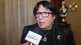 فيديو وصور| سميرة عبد العزيز تكشف أسرار محفوظ عبد الرحمن في الإسكندرية - إسكندراني