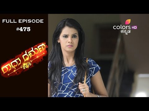 Radha Ramana - 9th November 2018 - ರಾಧಾ ರಮಣ - Full Episode