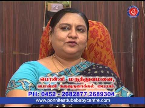 Infertility Specialist in India | Artificial Insemination