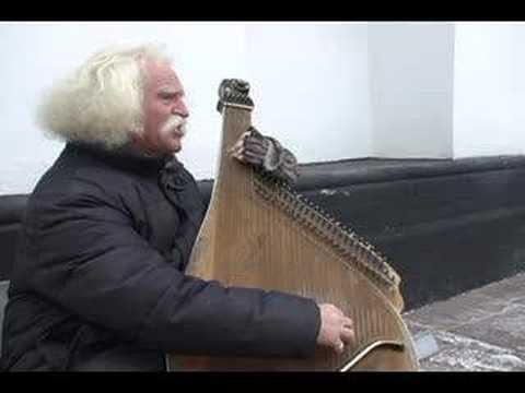 The Bandura - Ukrainian National Instrument
