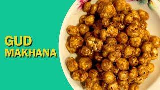 Gud Makhana | Jaggery Caramelized Lotus Seeds | गुड़ मखाना |Easy Recipe Of Gud Makahan | Food Tak