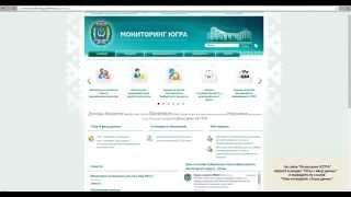 Работа с формами сбора по блоку «Заработная плата» для группы пользователей «Контролирующие органы»