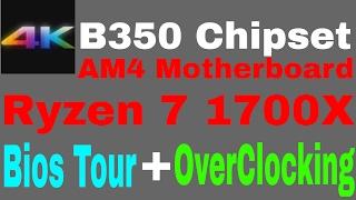 gigabyte ab350 gaming 3 am4 ryzen bios tour