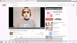 лиза в скайпе))) ржач