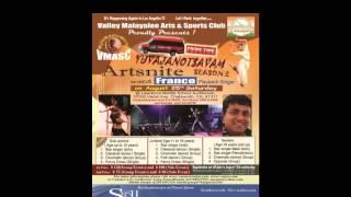 Video VMASC Yuvajanotsavam Season II download MP3, 3GP, MP4, WEBM, AVI, FLV Desember 2017