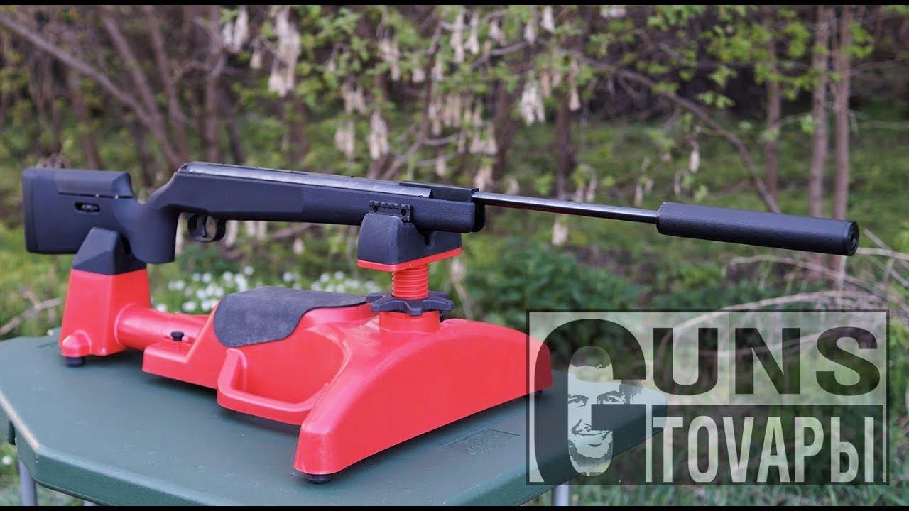 SPA Artemis SR1250S, распаковка пневматической винтовки
