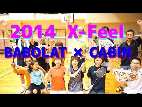 2014 SPRING BABOLAT × CABIN
