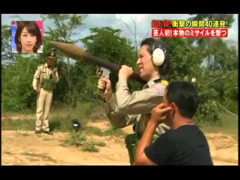 日本藝人  50TA 狩野英孝   體驗節目之搞笑片段