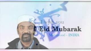 Eid-ul-Fitr: Eid Messages (Hindi)