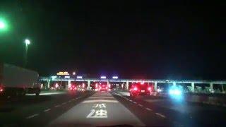車載動画(HD 60fps) 首都高速中央環状線 [C35] 扇大橋入口~東北自動車道  [10-1] 上河内SA/SIC 2016 4/30