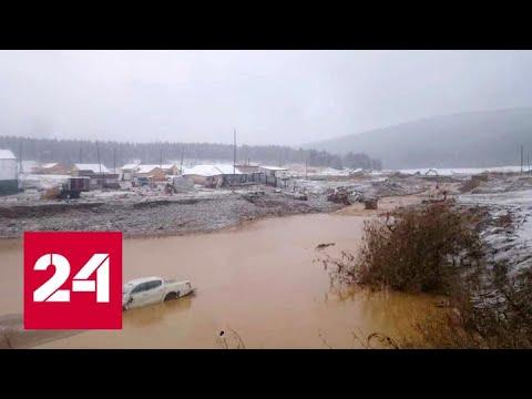 Прорыв дамбы в Красноярском крае: хронология событий - Россия 24