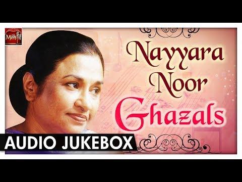 Hum Ke Thhere by Nayyara Noor - Best Pakistani Ghazal Song | Ghazal E Alam from YouTube · Duration:  6 minutes 4 seconds