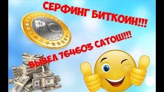 Простой и надёжный способ заработать деньги в интернете 5000 рублей за 15 минут