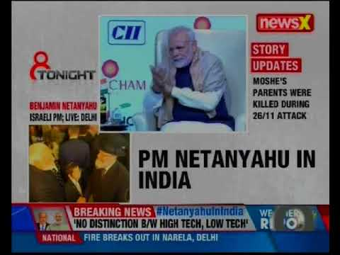 Supreme Court judges rift appears resolved; Israel PM Benjamin Netanyahu in India and more
