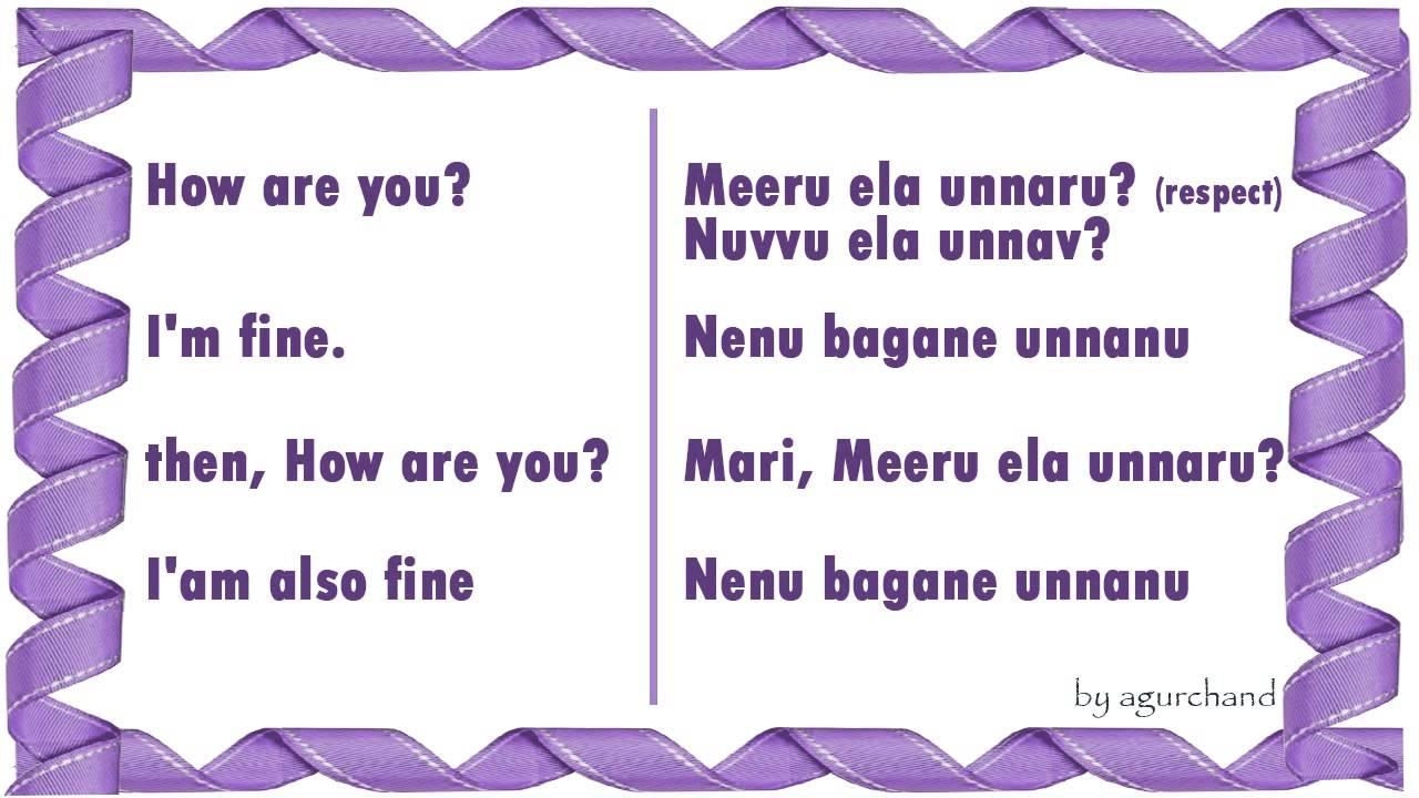 3 Ways to Speak Telugu