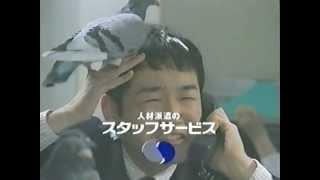 【スタッフサービス(オー人事オー人事)】CM(30秒ver.×2作) thumbnail