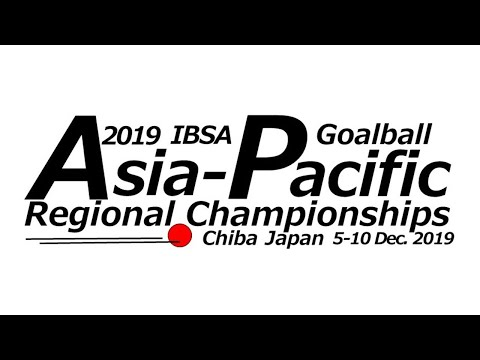 2019 IBSA Goalball Asia-Pacific Championships | Day Three |