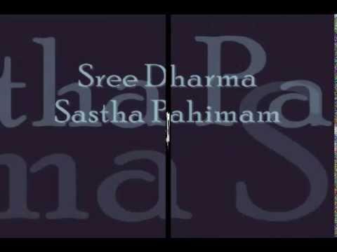 Sree Dharma Sastha Pahimam (Namasankeerthanam) | Manjapra Mohan | with lyrics