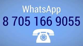 Имангазы   Тартымды 87051669055 WhatsApp
