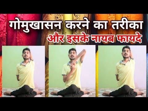 gomukhasana cow pose benefits  precautions  youtube
