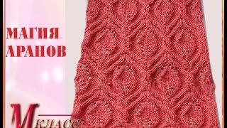 АРАНЫ СПИЦАМИ| Knitting Aranov| Pattern spoke.