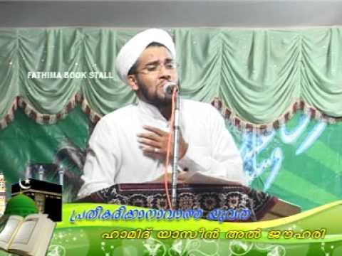HAMID YASEEN AL JOUHARI KOLLAM at kannur city . rushdicity@gmail.com @ 9995256729