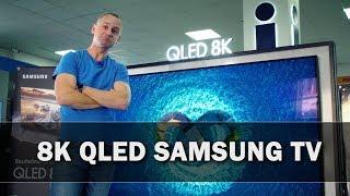 8K QLED Samsung TV - televize nové generace!