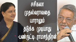No one can prevent Congress chief Sasikala - AIADMK Senior Leaders