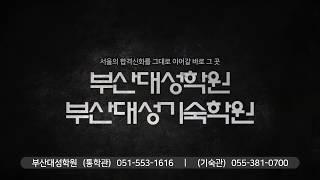 20 01 07 부산대성기숙학원 KNN
