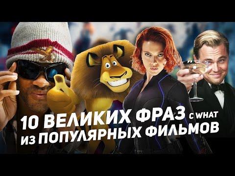 ОНЛАЙН КИНОТЕАТР FAMILY- - смотреть фильмы онлайн