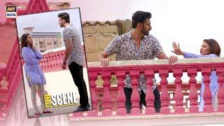 Aaj Ye Aashiq Apni Jan Dedega - Agha Ali - Hina Altaf - Funny Scene - ARY Digital