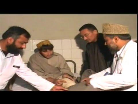 Misi Kemanusiaan Pemuda UMNO 2001 - Afghanistan
