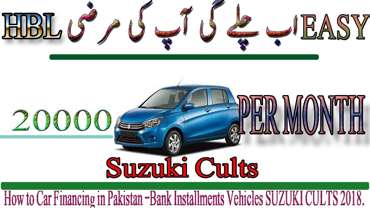 How To Car Financing In Pakistan Bank Installments Vehicles Suzuki