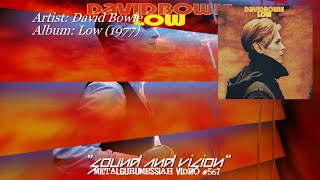 Sound And Vision - David Bowie (1977) 96KHz/24bit FLAC Audio