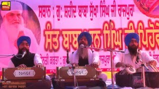 NILPUR (Rajpuira)     KIRTAN SAMAGAM - 2016    Full HD    1st