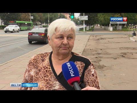 В Твери жители Пролетарского района жалуются на отсутствие автобусной остановки