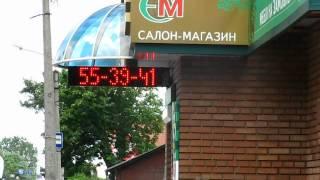 led табло серія К4 1,3м х 25см (двостороння)(, 2012-07-12T10:24:11.000Z)