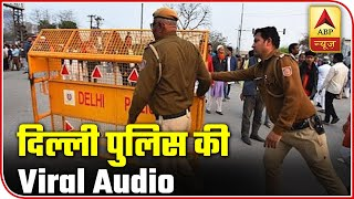 Delhi Policeman Viral Audio Seeking Help From Control Room | ABP News